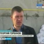 Gorbunov_Georgii-upravlyajuschii_KFH
