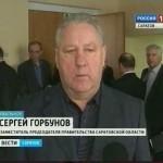 Gorbunov_S._zam.pred_pravitelstva_Saratovskoi_oblasti